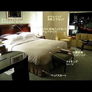 、まくらカバーに関するHotel-Bedさんの実例写真