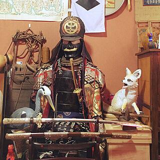 五月人形?/五月人形/兜/甲冑/鎧兜...などのインテリア実例 - 2019-08-17 09:16:51