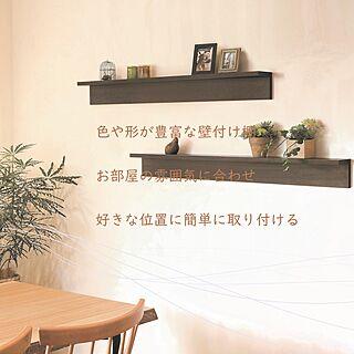 セルフリノベーション/木壁/趣味部屋/用途を限定しない/壁に付ける家具...などのインテリア実例 - 2020-05-29 10:13:55