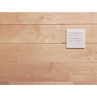 パントリー/床材を壁にしちゃいました/照明スイッチ/リビングダイニング/無垢の床...などのインテリア実例 - 2021-06-16 20:42:56