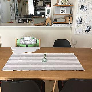 リビング/ダイニングテーブル/子供と暮らす。/アクセントマット/テーブルクロス...などのインテリア実例 - 2018-04-07 09:27:52