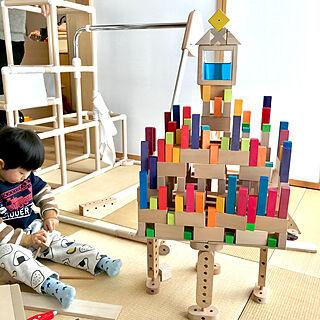 グリムス/和室/おもちゃ/積み木/積み木遊び...などのインテリア実例 - 2021-01-01 22:36:03