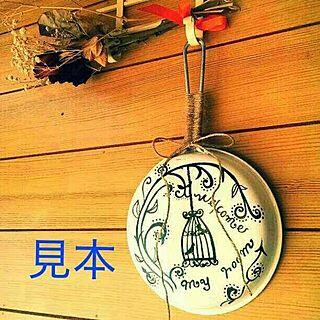 玄関/入り口/販売中/仙台/クリーマ/minne/メルカリ...などのインテリア実例 - 2016-06-23 14:23:43