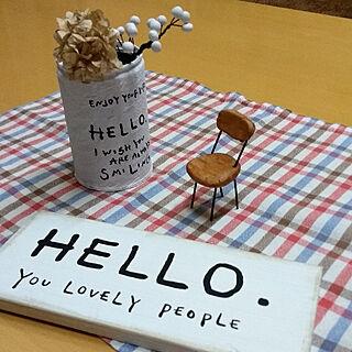 女性49歳の家族暮らし4LDK、かる粘土 椅子に関するharuさんの実例写真