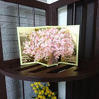 女性60歳の家族暮らし2LDK、感謝です♡に関するsakamo0829さんの実例写真