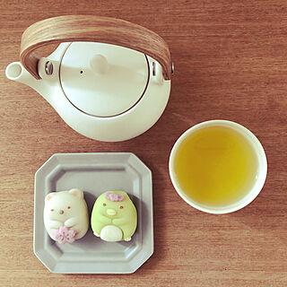 娘たちへ/ファミマスイーツ/和菓子と緑茶/すみっこぐらし/日常に感謝...などのインテリア実例 - 2020-03-28 07:19:57