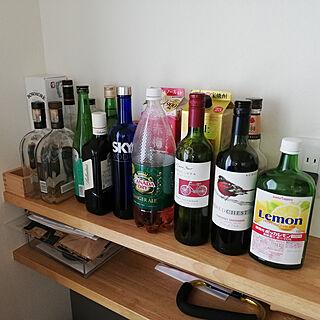 棚/お酒コーナー/お酒の瓶/お酒 棚/家飲み...などのインテリア実例 - 2019-04-15 08:57:18