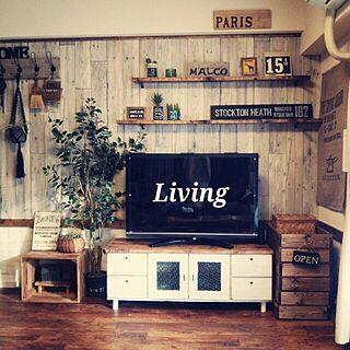 リビング/DIY/yupinokoさん/手作り雑貨/テレビ台はリメイクです...などのインテリア実例 - 2015-06-26 06:31:20