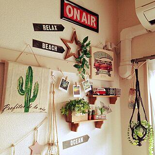 女性の、2LDK、家族住まいの「部屋全体」についてのインテリア実例