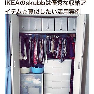 タブトラッグス/無印良品/整理整頓/skubb/IKEA...などのインテリア実例 - 2017-09-29 22:09:13