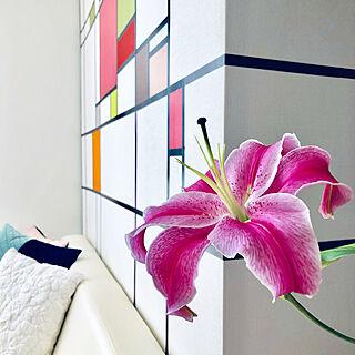 花のある暮らし/カラフル/北欧/モダン/ユリ...などのインテリア実例 - 2019-03-16 22:20:25