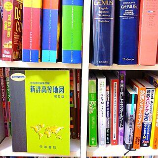 、本棚に関するさんの実例写真