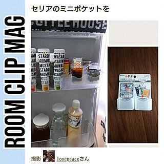 キッチン/Room Clip Mag/RCの出会いに感謝♡/いいね、フォロー本当に感謝です♡/Room Clip mag掲載...などのインテリア実例 - 2019-08-19 13:30:49