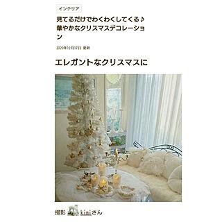 玄関/入り口/RoomClip mag 掲載/掲載して頂きありがとうございます/2年前の懐しい写真/ホワイトクリスマスのインテリア実例 - 2020-12-19 11:05:15