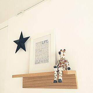 棚/キリンの置物/星/無印良品/ポスターのインテリア実例 - 2015-02-03 08:10:49