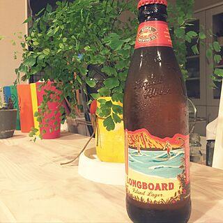 机/ハワイを感じたい/ビール党/ビールうめえええええ/ビールLove...などのインテリア実例 - 2016-09-23 00:23:47