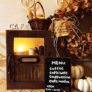 女性家族暮らし3DK、コーヒータイムに関するmegusanさんの実例写真