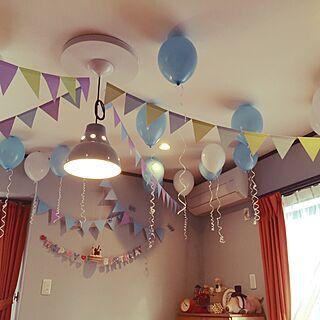 女性家族暮らし3LDK、誕生日飾りつけに関するLeoChocoさんの実例写真