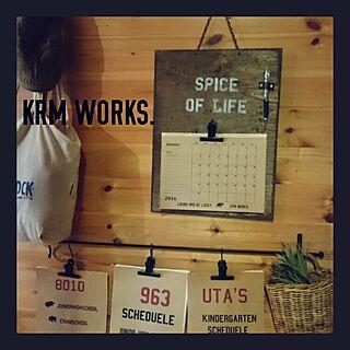 家族暮らし、KRMWORKS.に関するKRMWORKS.さんの実例写真