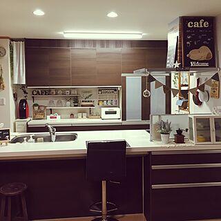 キッチン/バルミューダ トースター/3COINS/無印良品/salut!...などのインテリア実例 - 2017-04-17 16:32:46