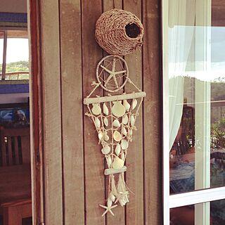 壁/天井/貝殻のタペストリー/サーファーの家/私の家ではありません。のインテリア実例 - 2015-04-15 09:11:06