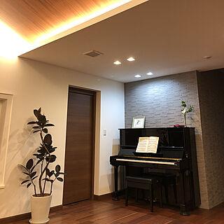 女性35歳の家族暮らし4LDK、アップライトピアノに関するmichiさんの実例写真
