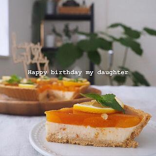 誕生日/手作りケーキ/いいね、フォロー本当に感謝デス☺︎/心にゆとりを(⍢)/植物のある暮らし...などのインテリア実例 - 2020-02-24 23:09:00