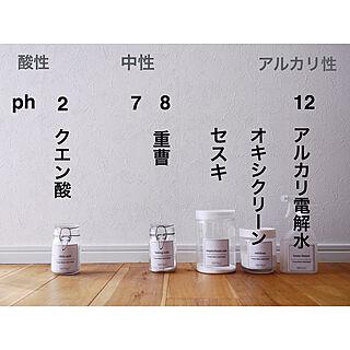 女性33歳の家族暮らし、暮らしの道具に関するyukikoさんの実例写真