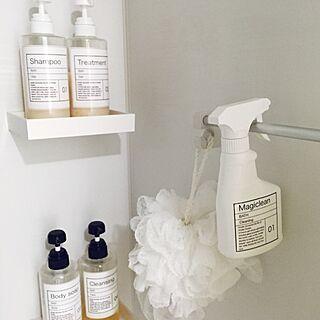 洗剤の人気の写真(RoomNo.2457357)