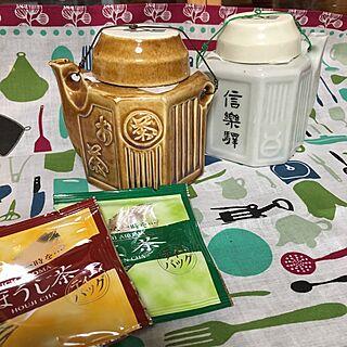 女性40歳の家族暮らし4K、汽車土瓶に関するYukiさんの実例写真
