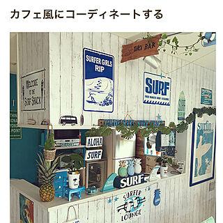 男性一人暮らし3LDK、ハワイも好きに関するtak-itoさんの実例写真