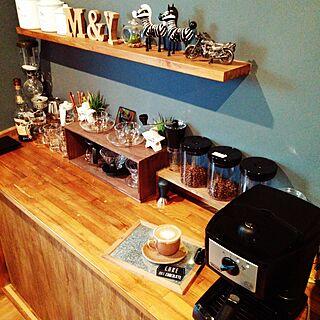 女性36歳の家族暮らし4LDK、まだコーヒー修行中。に関するyurinaさんの実例写真