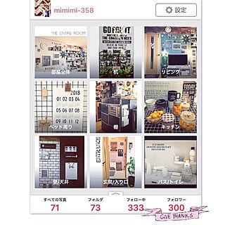 女性家族暮らし2LDK、フォロー様のおかげ♥に関するmimimi-358さんの実例写真