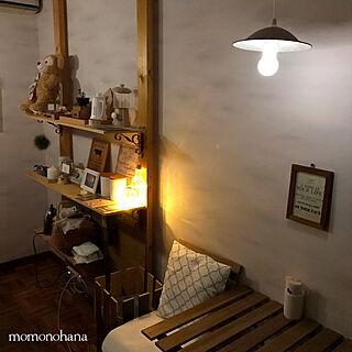 女性46歳の家族暮らし、Lounge いなざうるす屋さんに関するmomo-hanaさんの実例写真
