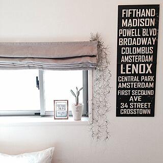 、家族住まいの「ベッド周り」についてのインテリア実例