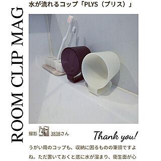 壁/天井/Room Clip Mag/Room Clip mag掲載/衛生的/洗面所...などのインテリア実例 - 2018-04-26 22:16:29