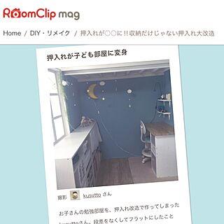 ブルーが好き♡の人気の写真(RoomNo.2079955)
