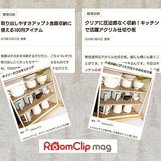 玄関/入り口/マグ掲載/ルームクリップマグ掲載♡/RoomClip mag/記録用...などのインテリア実例 - 2020-01-18 20:25:30