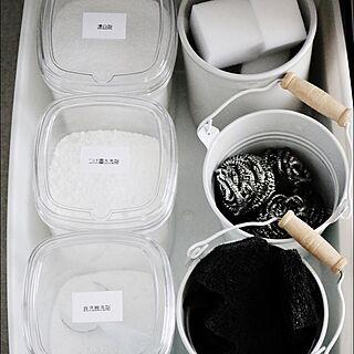 掃除グッズの人気の写真(RoomNo.2252300)