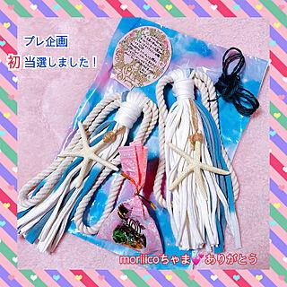 女性3DK、初プレゼント企画に関するkoyuriさんの実例写真