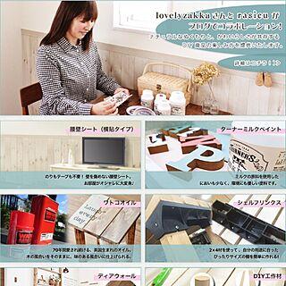 女性48歳の家族暮らし3LDK、リニューアルオープンに関するtakimoto-manamiさんの実例写真