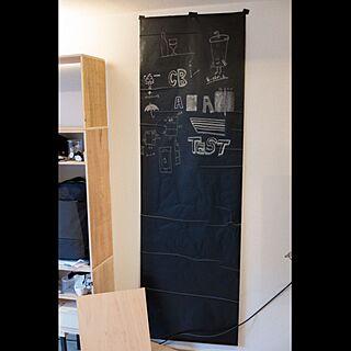 黒板/DIY/チョークアート/ナチュラル/初投稿のインテリア実例 - 2017-07-03 13:10:16