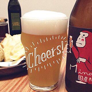 リビング/クラフトビール/nico and...のグラスのインテリア実例 - 2014-10-03 13:28:11