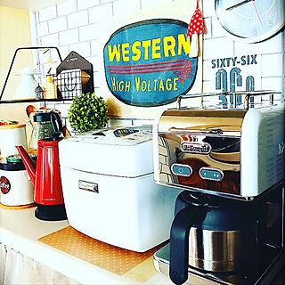 コーヒーメーカー/デロンギ/炊飯器/レコルトクラシックケトル/棚のインテリア実例 - 2020-09-13 16:32:38