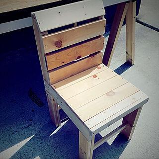 机/1×4材/椅子DIY/DIY男子/インスタ→papa3_factory...などのインテリア実例 - 2018-08-19 13:40:07