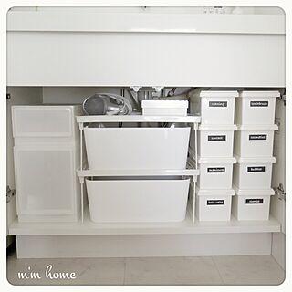 女性家族暮らし、IKEA収納BOXに関するm_m_homeさんの実例写真