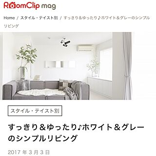 部屋全体/RoomClip mag/1K ひとり暮らし/一人暮らし/1K...などのインテリア実例 - 2017-03-03 07:41:26