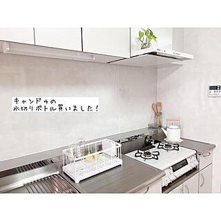 キャンドゥ/IKEA/ニトリ/観葉植物のある暮らし/賃貸インテリア...などのインテリア実例 - 2019-03-22 23:22:33