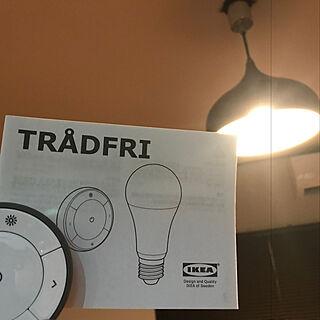 リモコン/TRÅDFRI/スマートライト/スマート照明/IKEA...などのインテリア実例 - 2018-02-11 22:13:56