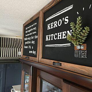 キッチン/2016.12.25/DIY/セリア/収納棚DIY...などのインテリア実例 - 2016-12-25 21:30:40
